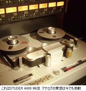 Digital Monotone: Massey Plugins Inc  TapeHead