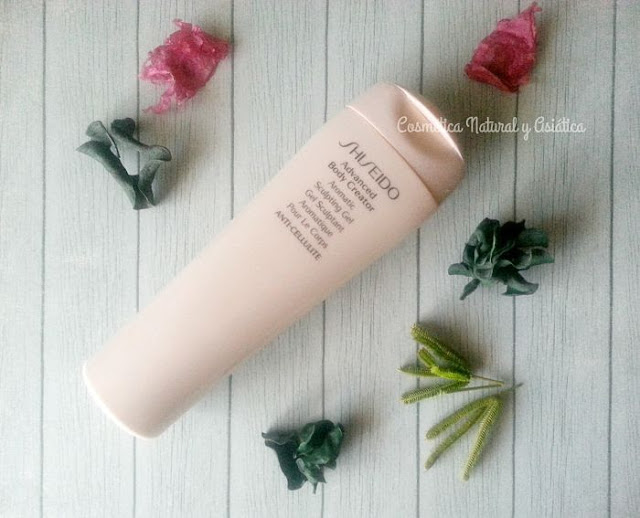 shiseido-advanced-body-creator-aromatic-sculting-gel