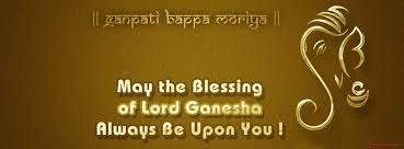 Happy-Ganesh-Chaturthi-Photos-and-Pics-for-Facebook