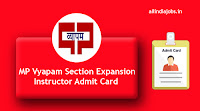 MP Vyapam Section Expansion Instructor Admit Card