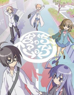 Download Acchi Kocchi  Episode 1 - 12 + OVA Subtitle Indonesia