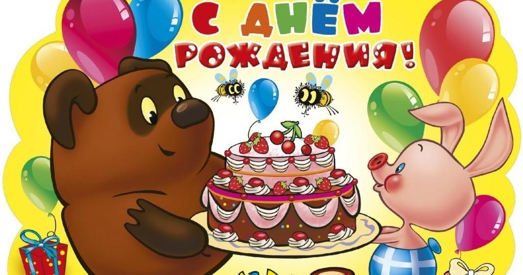 Поздравления с днем рождения в 1 годик внуку
