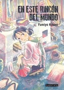 rincon-mundo-fumiyo-kouno