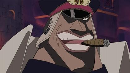 ชิริว (Shiryu: Shiliew) @ One Piece