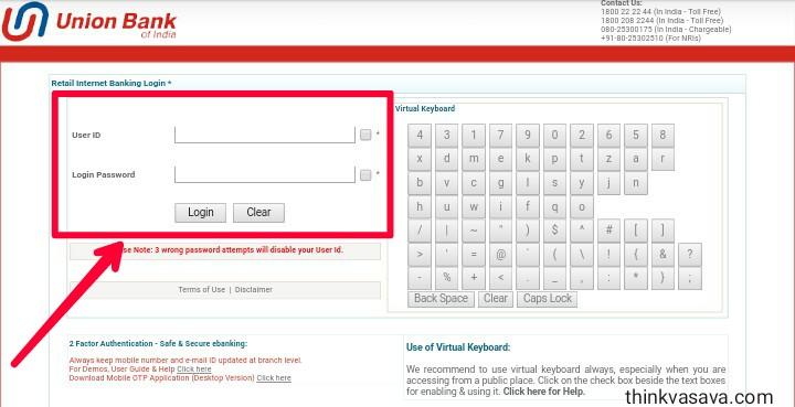 boi internet banking form free cover letter cover letter rh mariannesfarvm tk net banking user guide net banking user guide