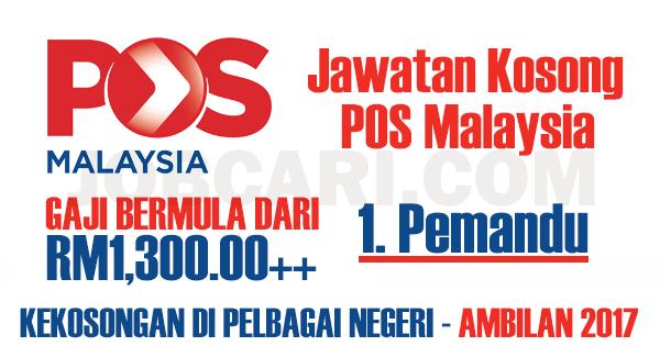 Jawatan Kosong Sebagai Pemandu Di Pos Malaysia Gaji Rm1 300 00 Ambilan 2017 Jobcari Com Jawatan Kosong Terkini