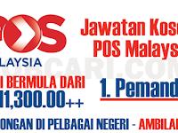 JAWATAN KOSONG SEBAGAI PEMANDU DI POS MALAYSIA - GAJI RM1,300.00++  / AMBILAN 2017