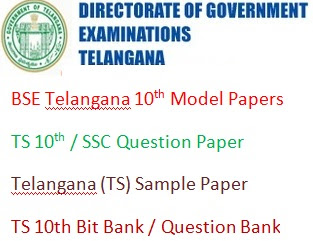 BSE Telangana 10th Model Questions Papers 2017
