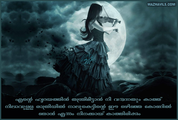 Miss You Malayalam Images | New Calendar Template Site