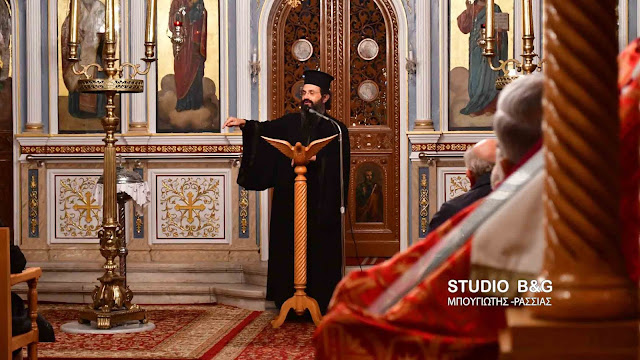 Ομιλία του π. Σπυρίδωνα Βασιλάκου στο Μαλαντρένι Αργολίδας για τον ''Όσιο Αμφιλόχιο της Πάτμου'' (βίντεο)