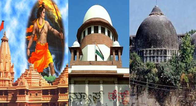 will-ayodhya-case-go-to-a-constitution-bench