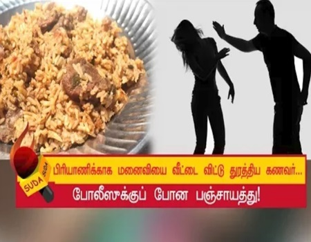 Telangana woman beaten thrown out of house by husband for not cooking good biryani