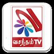 Vasantham TV Live