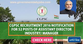 GPSC Recruitment 2016 Apply Online 52 Asst. Director Manager Posts