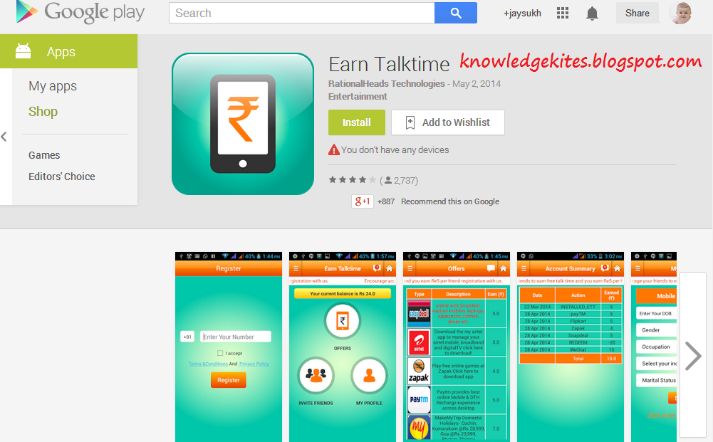 Get free recharge and talktime in your mobile on any network free