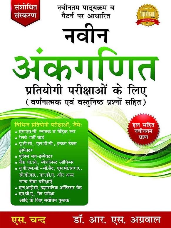 Hindi Novel Pdf Books