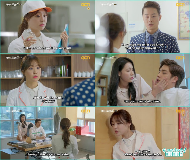 yoo mi saw jin wook with announcer hye ri in a romantic way so she left - My Secret Romance: Episode 3