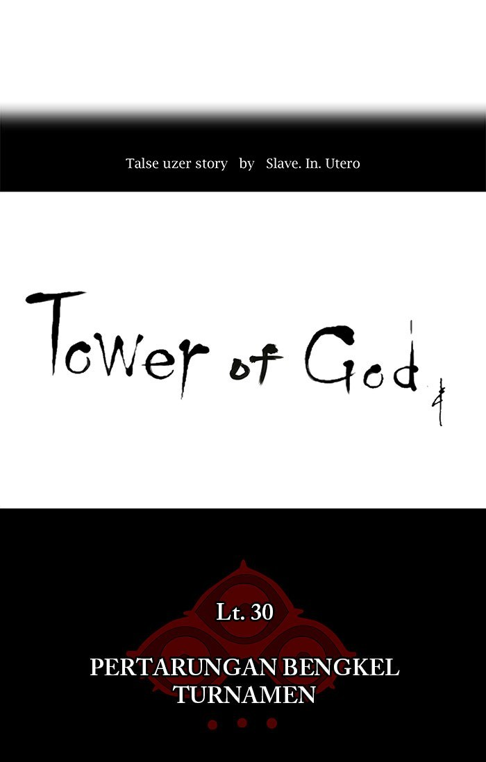 Tower of God Bahasa indonesia Chapter 160
