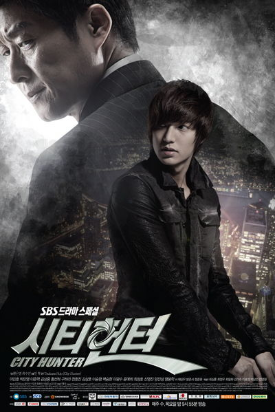 City Hunter Seriale Coreene Online