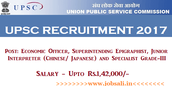 UPSC Notification, UPSC Vacancy, UPSC Jobs