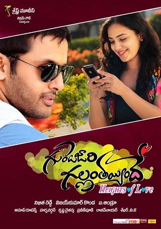 Gunde Jaari Gallanthayyinde 2013 UNCUT Dual Audio Hindi 450MB BluRay 480p Full Movie Download Watch Online 9xmovies Filmywap Worldfree4u