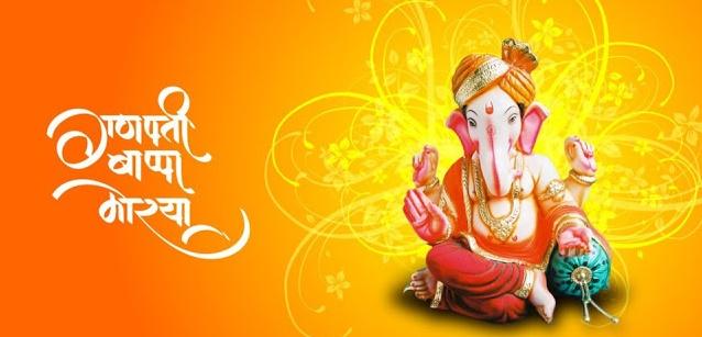 Marathi Ganpati Puja shayari quotes for fb and whatsapp