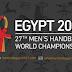 «Ξεναγηθείτε» στην ιστοσελίδα του Παγκοσμίου Πρωταθλήματος 2021 της Αιγύπτου