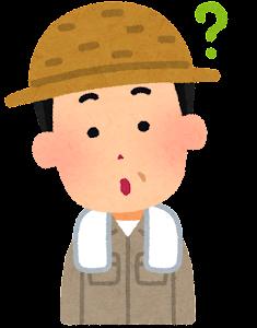 農家の男性のイラスト「疑問」