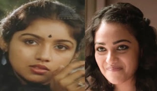 Love eyes- A small tribute to Mani rathnam