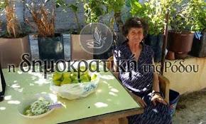 ston-ario-pago-i-dolofonia-tis-69chronis-ouranias-gerolimou