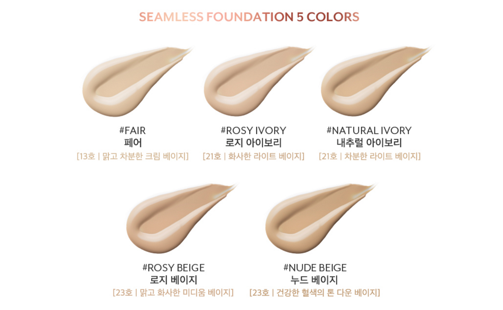 PONY EFFECT SEAMLESS FOUNDATION REVIEW | Liah Yoo | 1600 x 988 png 474kB
