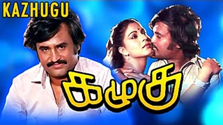 Kazhugu (1981) Tamil Movie