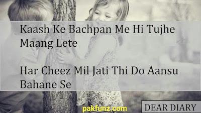 Dear Diary Love Quotes and Shayari HD Images 12