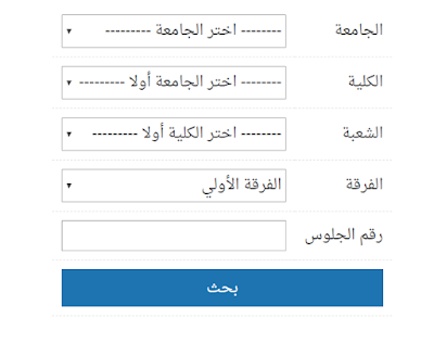 ننشر موعد إعلان نتائج الكليات فى جامعة الزاهر 2019 ورابط النتيجة azhar.edu.eg/results