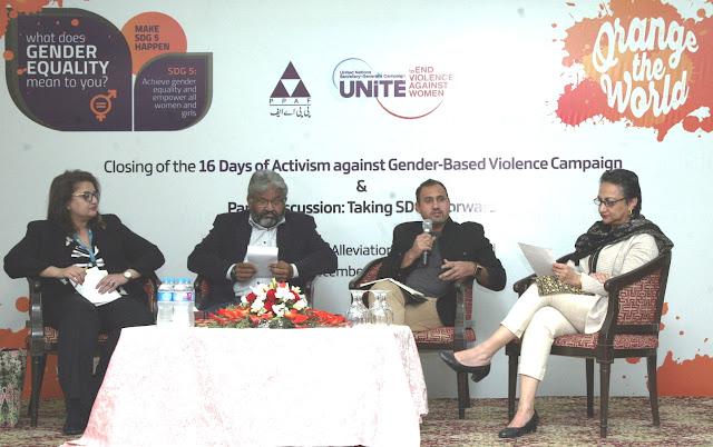 #PPAF promotes action against #gender-based violence