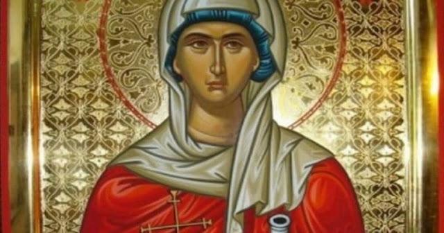 Σήμερα εορτάζει η Αγία Αναστασία