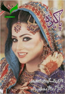 Urdu Digest Pakeeza September 2018. Pakeeza digest sep 2018,Free download Pakeeza digest September 2018