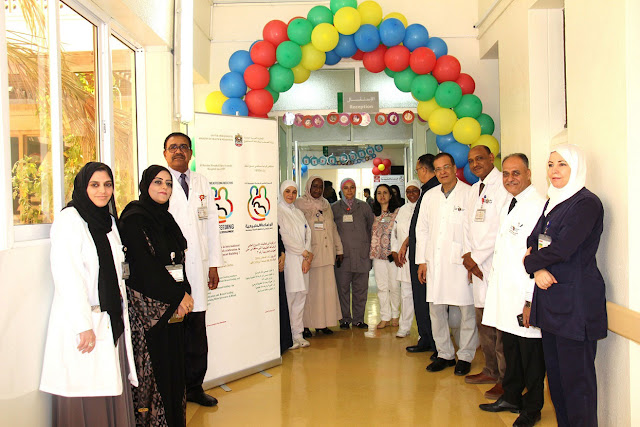 Al Baraha Hospital celebrates World Breastfeeding Week  Ministry of Health and Prevention,MOHAP, Al Baraha Hospital,Health,World Breastfeeding Week,Hospital,Baby Health (2)