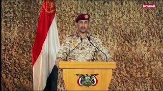 أسر آلاف العسكريين في عملية على الحدود السعودية من قبل الحوثيين