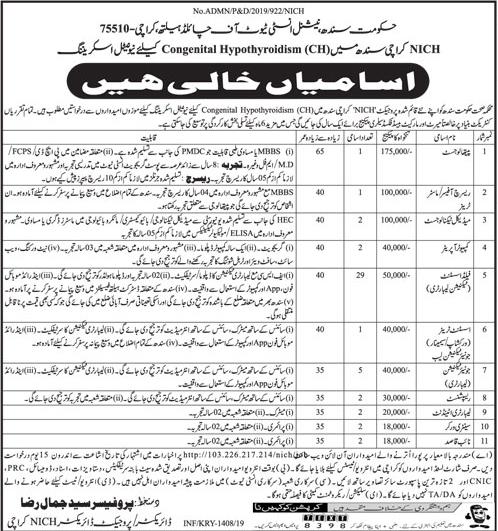 National Institute of Child Health Karachi (NICH) Jobs 2019