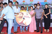 Rayudu Audio Launch-thumbnail-20