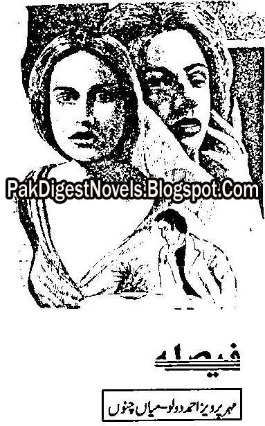 Fesla Novel By Mehar Parveez Ahmed Pdf Free Download