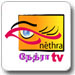 http://www.aluth.com/2012/01/vasantham-tv-online-watch-live.html
