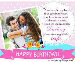 Happy Birthday wishes quotes for wife: your hand in my hand your eyes in my eyes