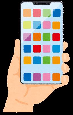 スマートフォンを持つ手のイラスト(大画面・ノッチ)