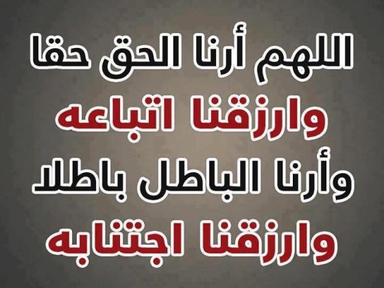 anti arab atau anti islam