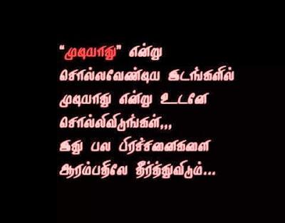 Ilayaraja Hits (307 Songs) - llayaraja songs