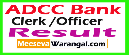 ADCC Bank Clerk /Officer Result 2017