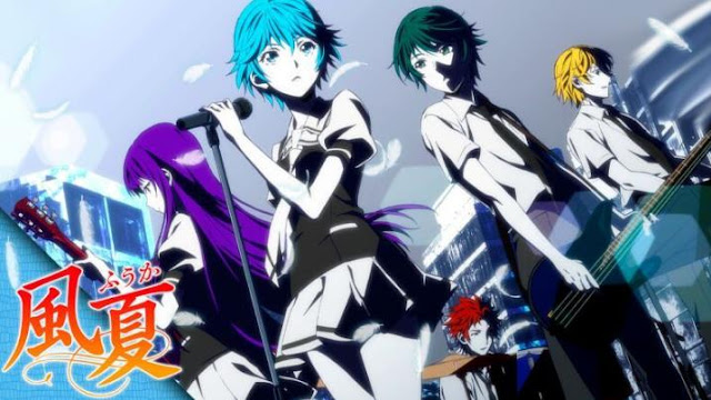 Fuuka - Anime Romance School 2017 Terbaik