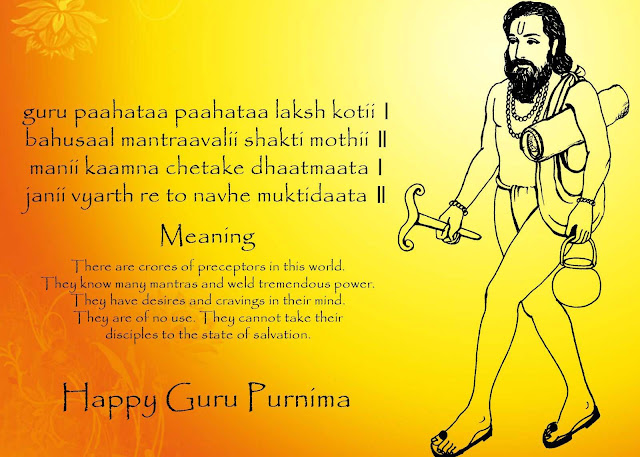 Guru Purnima : Tributes Towards Gurus